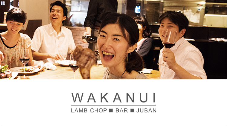 WAKANUI LAMB CHOP BAR JUBAN