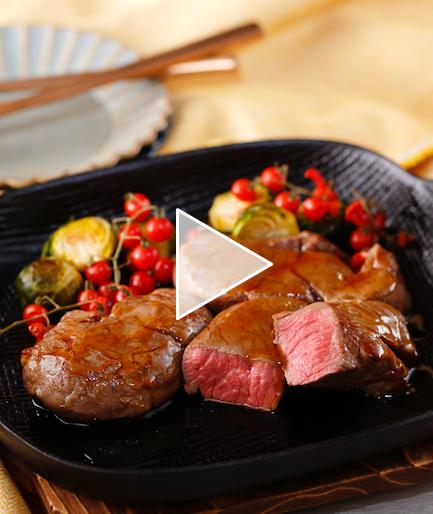 【レシピ動画】ラムモモの照焼きステーキ