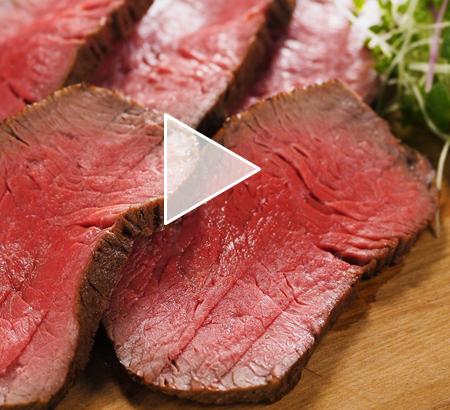 【動画】ローストビーフの簡単おいしい作り方