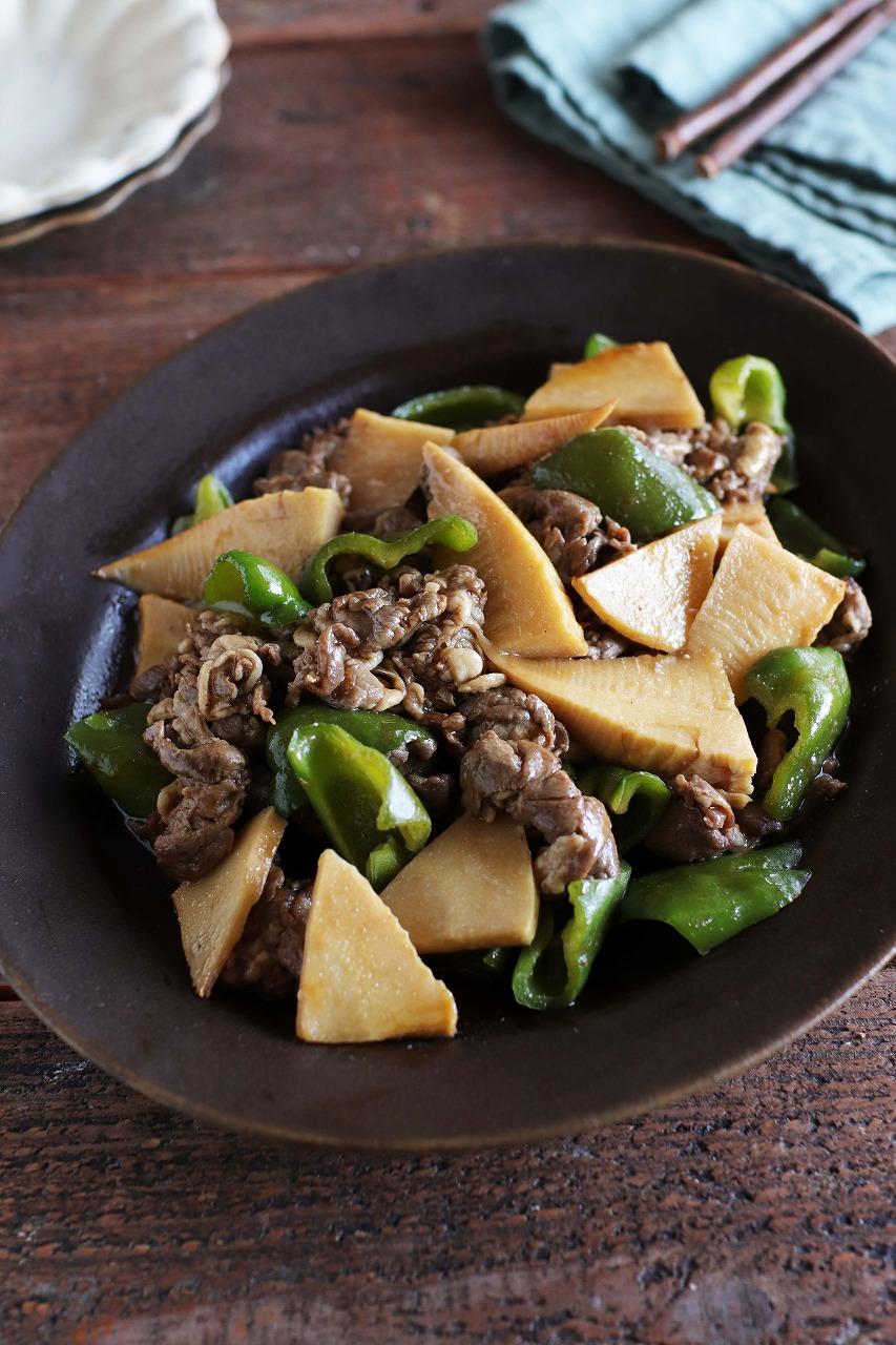 【レシピ動画】ラム肉のざく切り青椒肉絲