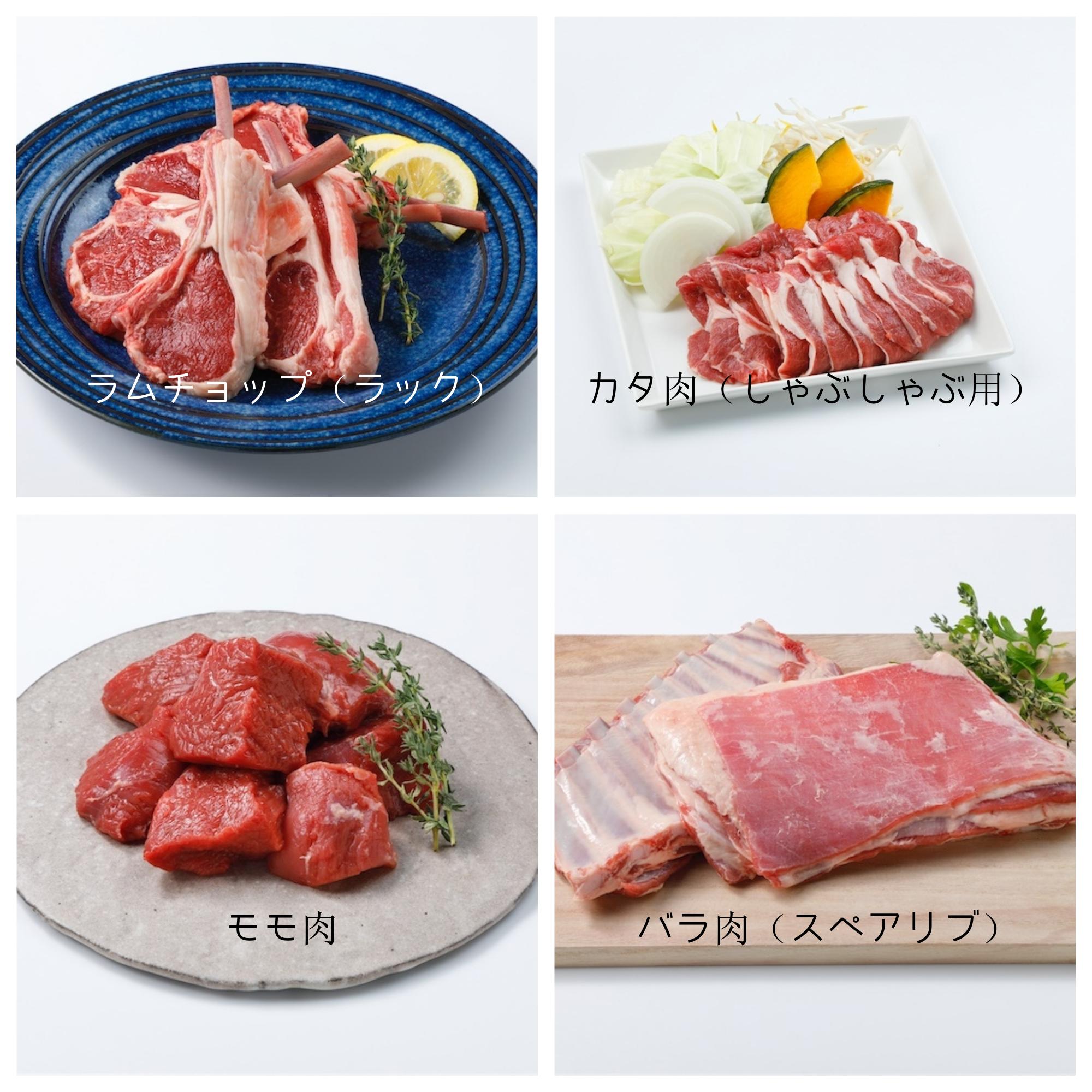 肉 栄養 ラム